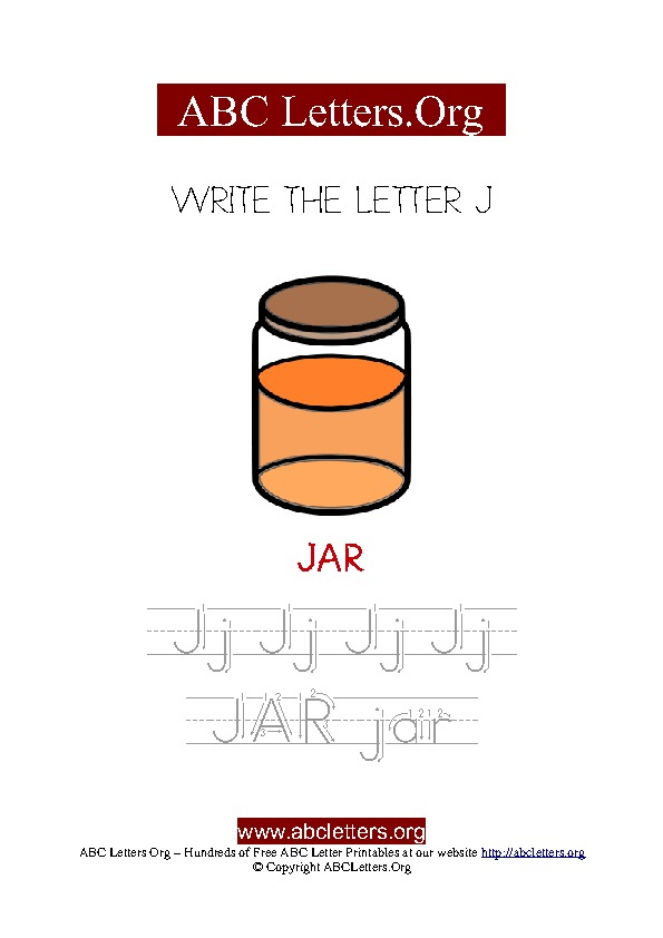 Jar Letter J Picture Writing Worksheet