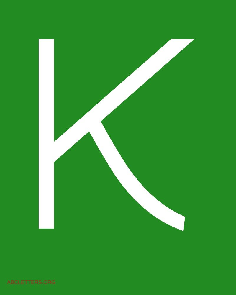 Large ABC Letters White Green K